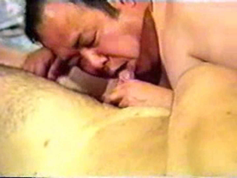 おっさん達のディープファック! セックス ゲイフェラチオ画像 110枚 30