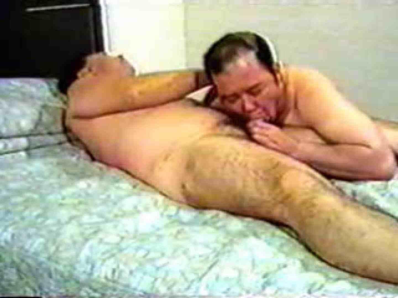 おっさん達のディープファック! セックス ゲイフェラチオ画像 110枚 87