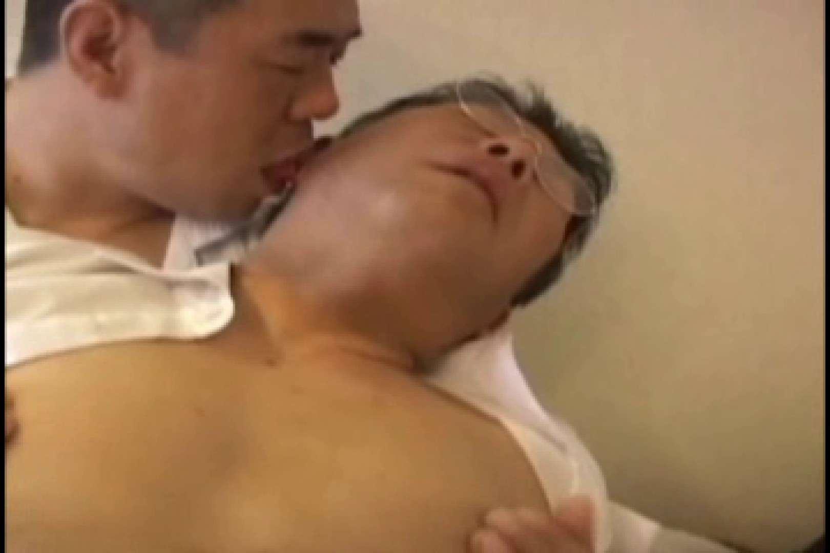 塾年ゲイ男の性交渉 手コキ AV動画 86枚 38