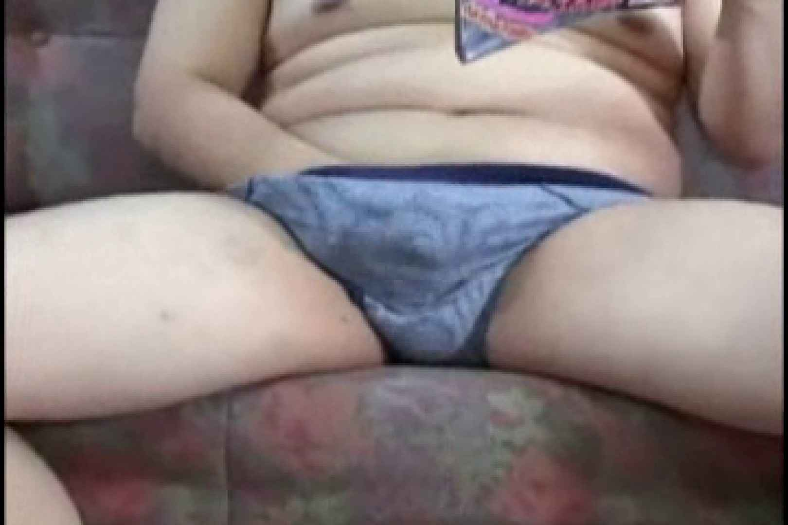 小太りボーイの孫の手オナニー 入浴・シャワー ゲイAV画像 69枚 41
