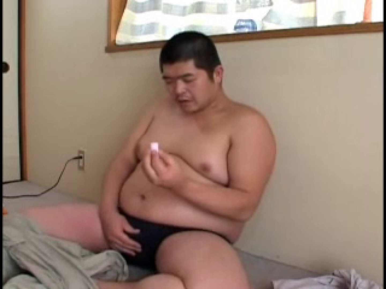 デブ男子の自慰行為!ポチャ汁ドピュ! ディルド ゲイエロ動画 63枚 34