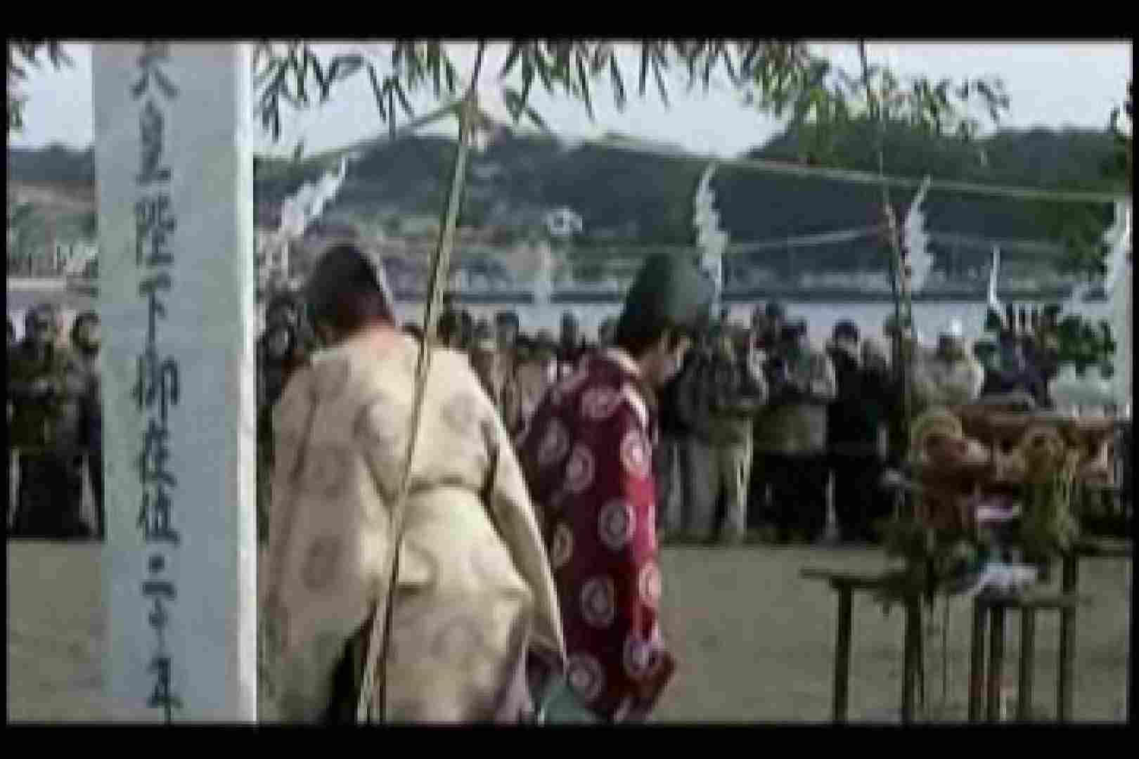 陰間茶屋 男児祭り VOL.1 野外露出 ゲイ素人エロ画像 66枚 39