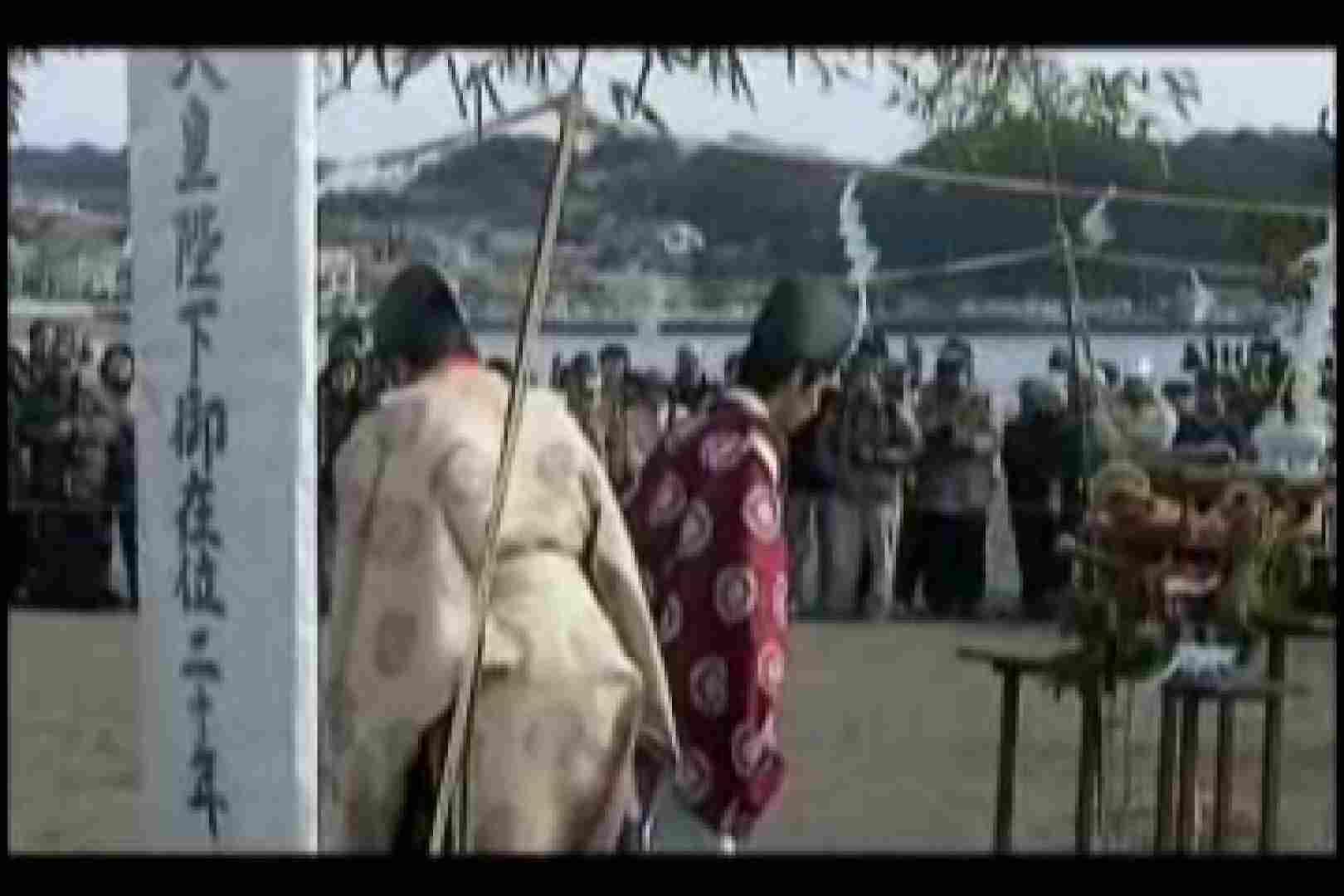 陰間茶屋 男児祭り VOL.1 野外露出 ゲイ素人エロ画像 66枚 40