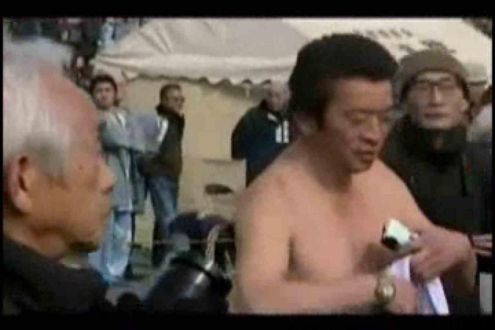 陰間茶屋 男児祭り VOL.1 野外露出 ゲイ素人エロ画像 66枚 41