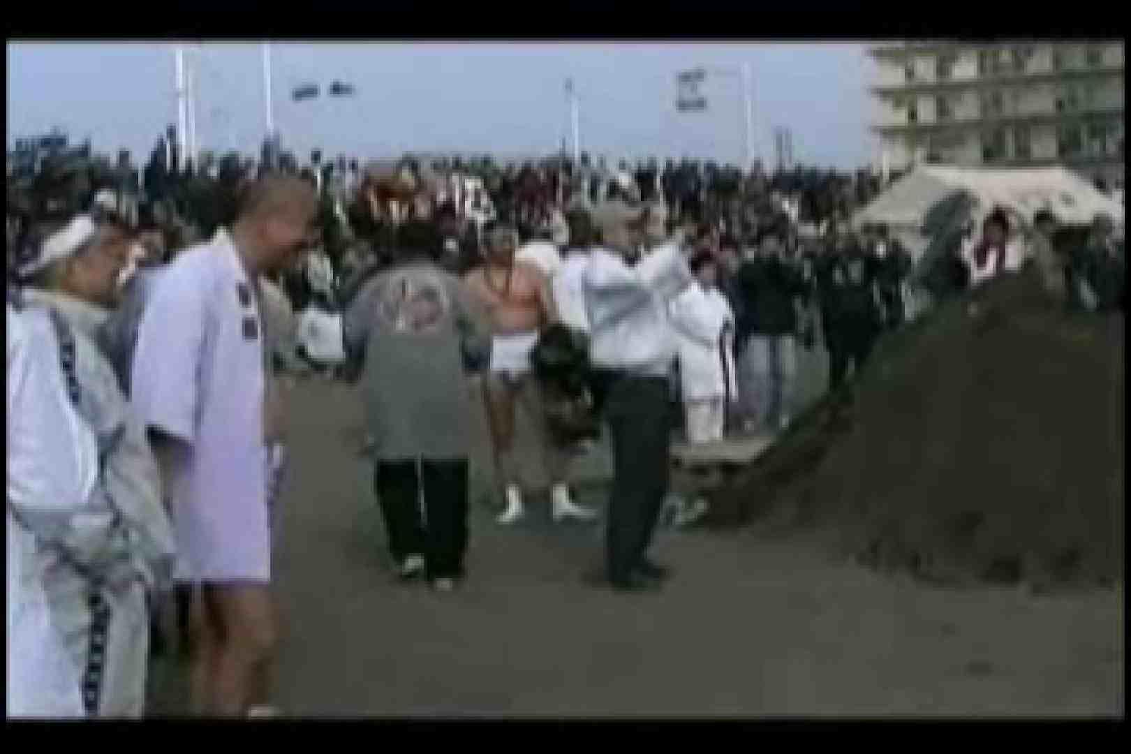 陰間茶屋 男児祭り VOL.1 野外露出 ゲイ素人エロ画像 66枚 46