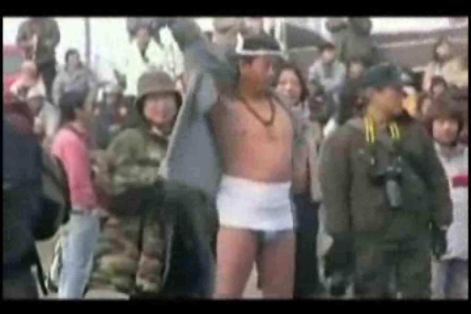 陰間茶屋 男児祭り VOL.1 野外露出 ゲイ素人エロ画像 66枚 49