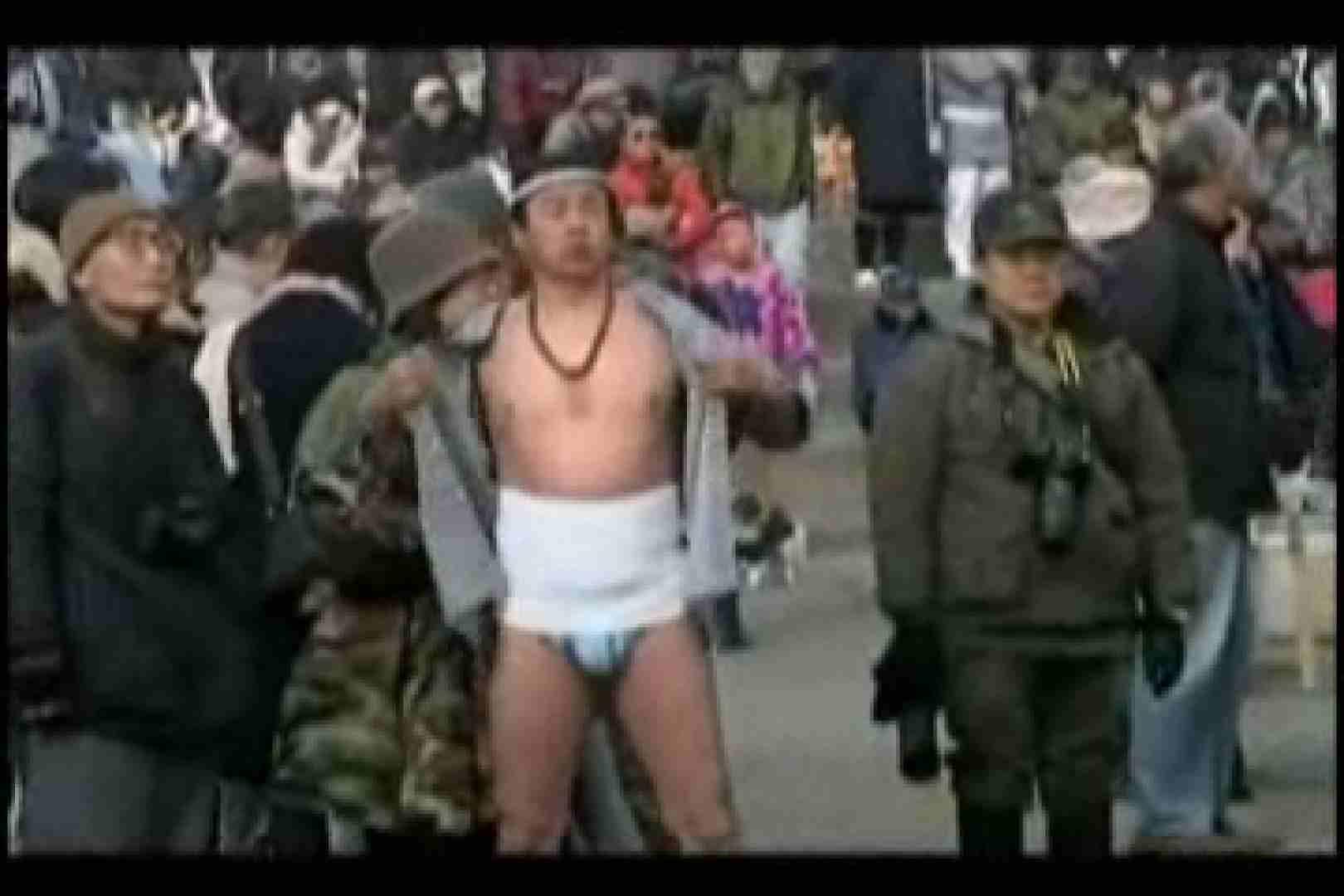 陰間茶屋 男児祭り VOL.1 野外露出 ゲイ素人エロ画像 66枚 50