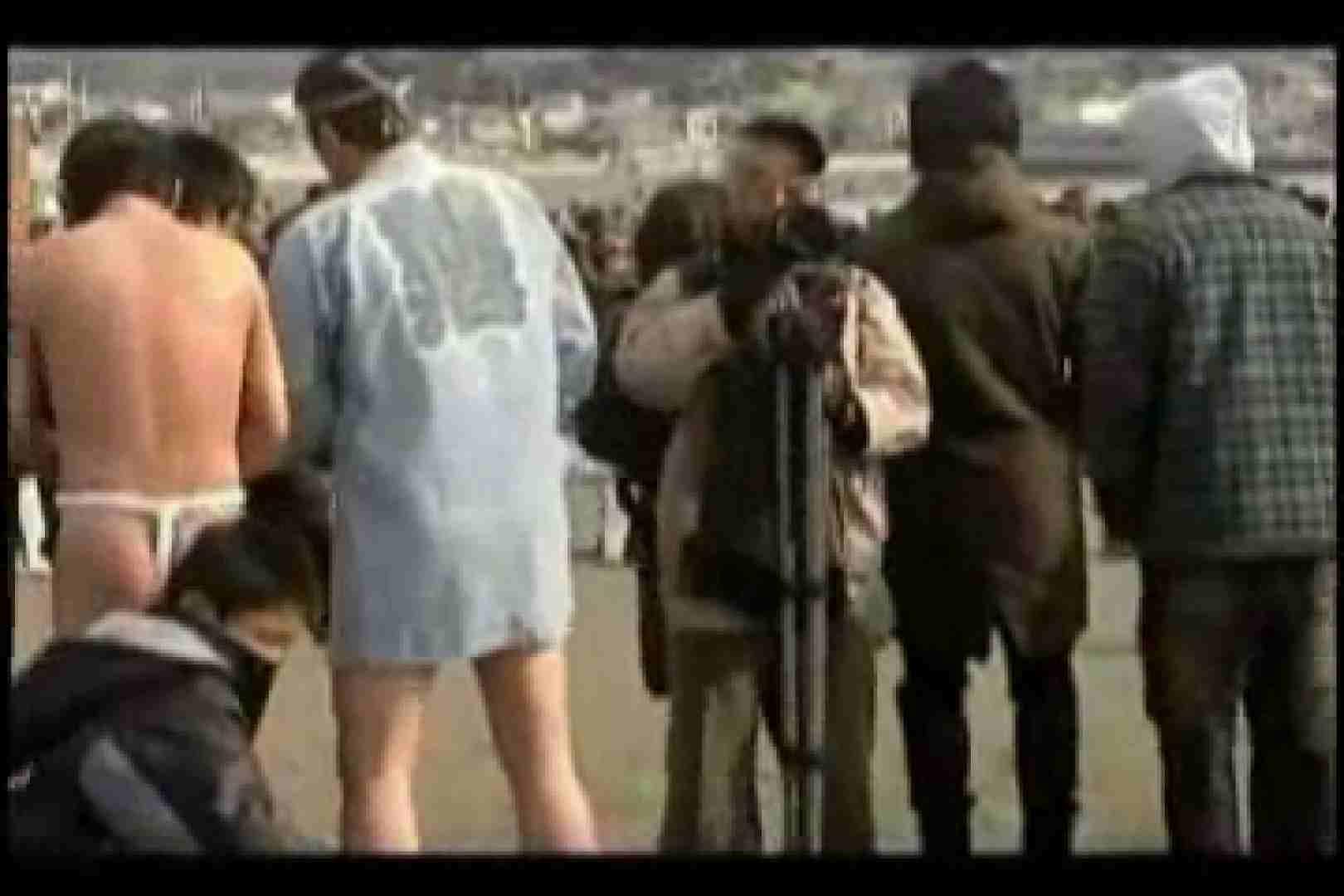 陰間茶屋 男児祭り VOL.1 野外露出 ゲイ素人エロ画像 66枚 55