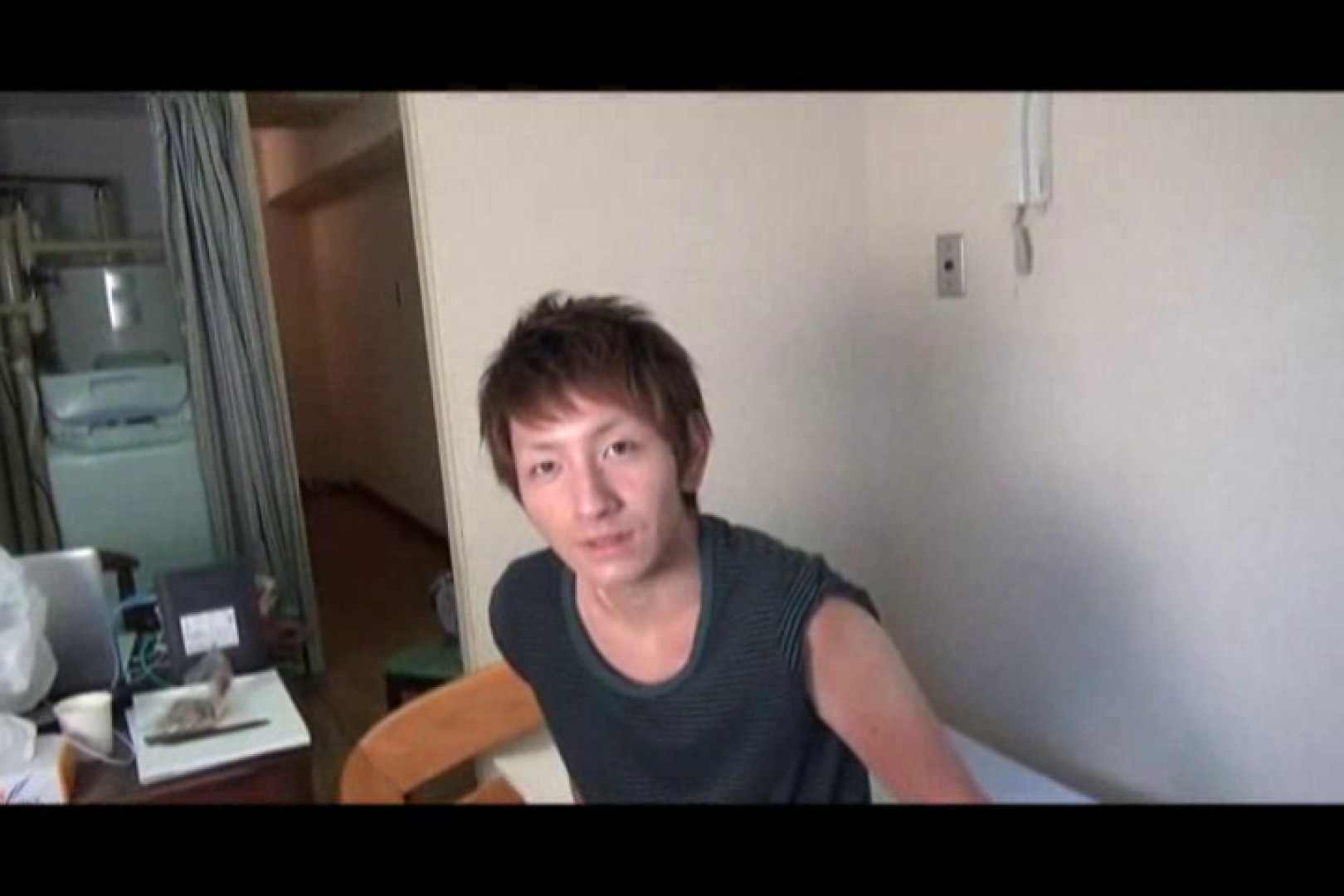 ONA見せカーニバル!! Vol2 モ無し エロビデオ紹介 68枚 27