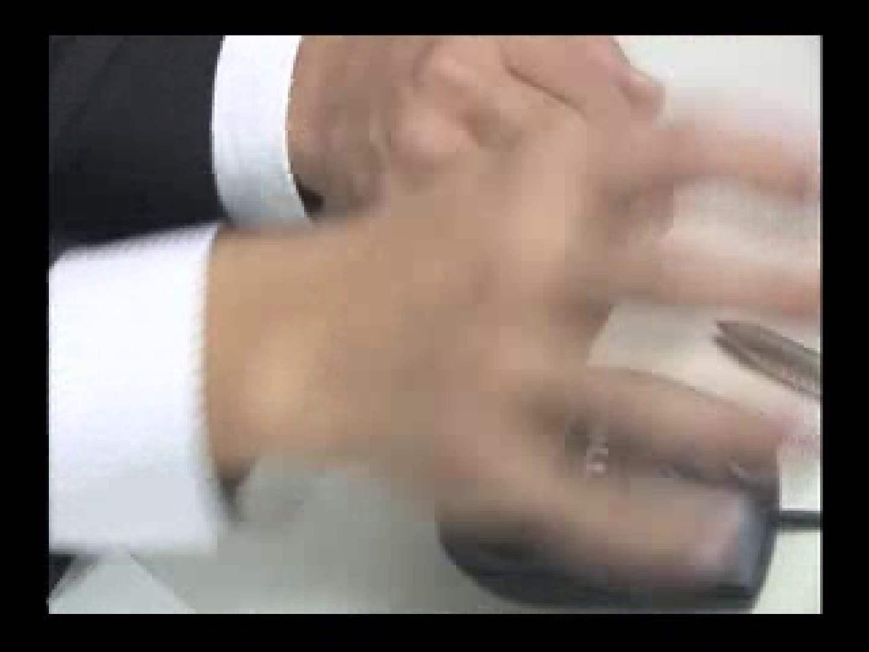 リーマンショック!!~もっこり大作戦~ VOL.03 生挿入 ペニス画像 72枚 19