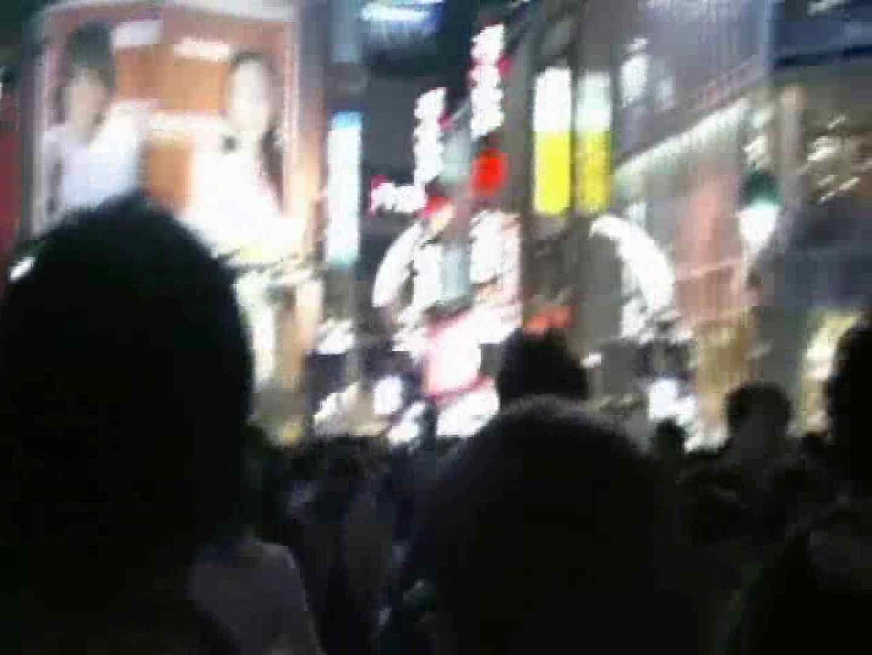 リーマンショック!!~もっこり大作戦~ VOL.04 ディープキス チンコ画像 99枚 3