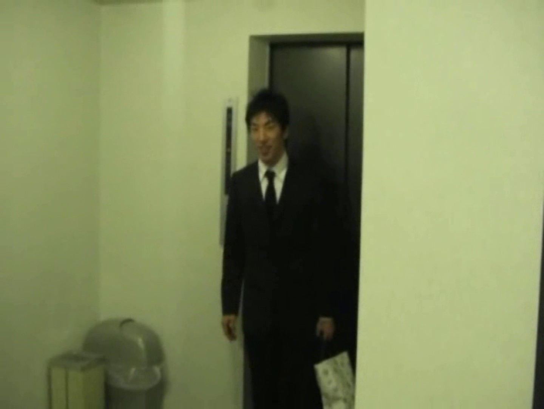 リーマンショック!!~もっこり大作戦~ VOL.04 ディープキス チンコ画像 99枚 31