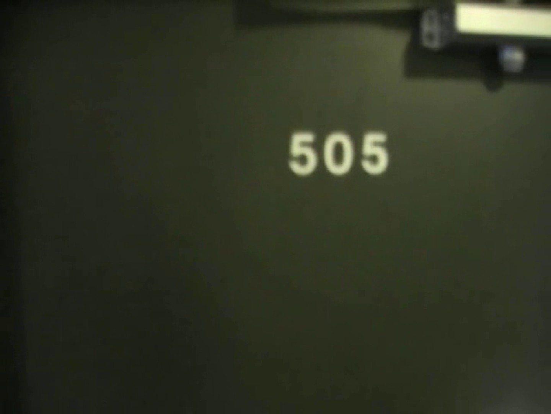 リーマンショック!!~もっこり大作戦~ VOL.04 ディープキス チンコ画像 99枚 34