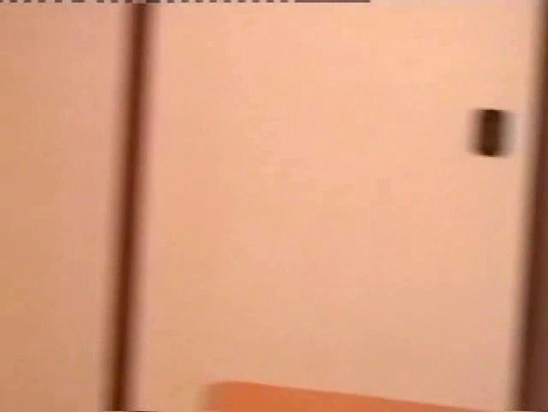 リーマンショック!!~もっこり大作戦~ VOL.04 ディープキス チンコ画像 99枚 67