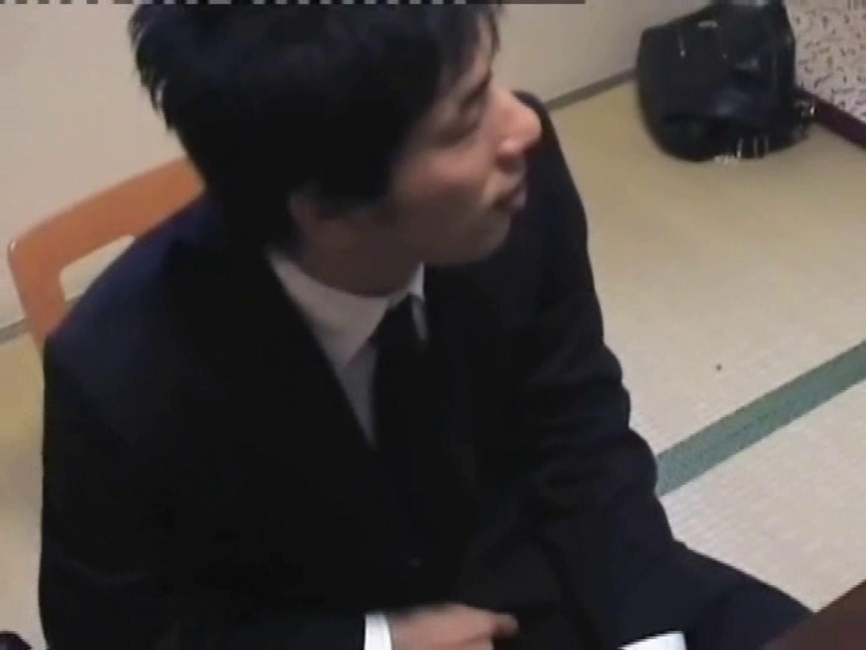 リーマンショック!!~もっこり大作戦~ VOL.04 ディープキス チンコ画像 99枚 71