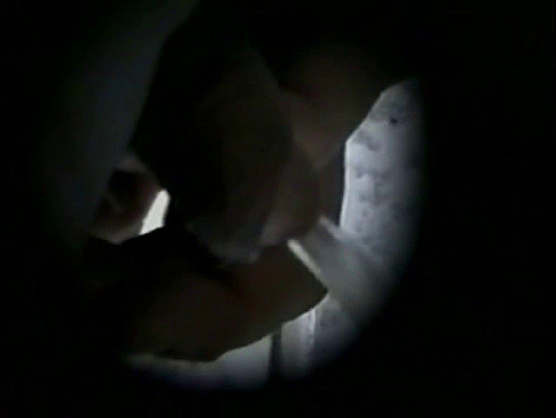 盗撮 運転手さんの「おちんちん」02 隠し撮り ゲイAV 110枚 34