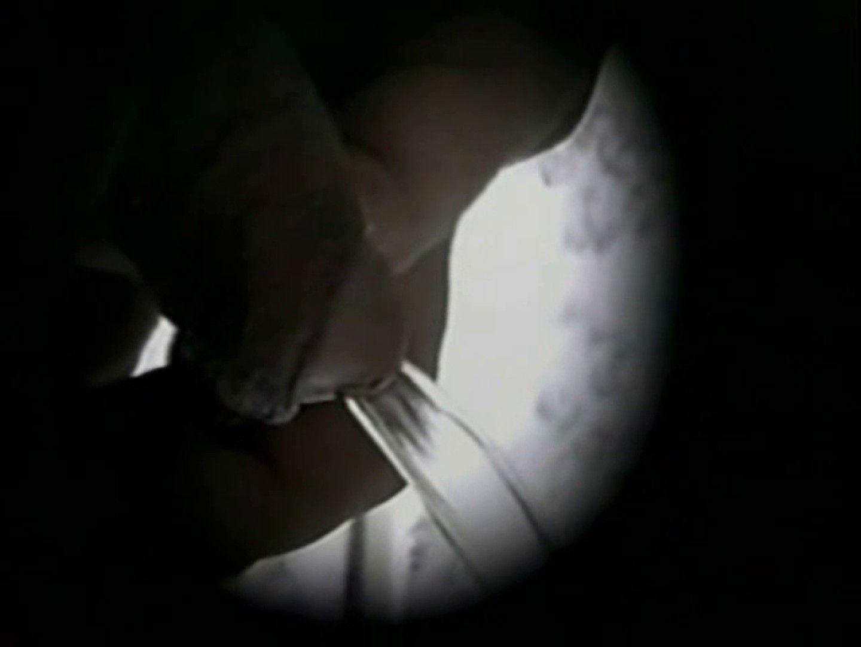 盗撮 運転手さんの「おちんちん」02 隠し撮り ゲイAV 110枚 35
