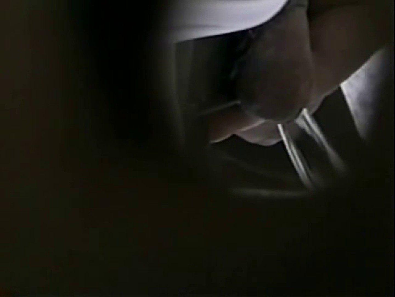 盗撮 運転手さんの「おちんちん」02 隠し撮り ゲイAV 110枚 40