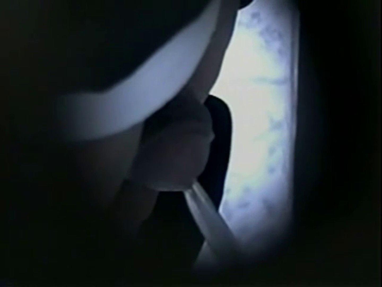 盗撮 運転手さんの「おちんちん」02 隠し撮り ゲイAV 110枚 52