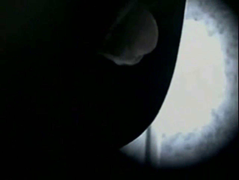 盗撮 運転手さんの「おちんちん」02 隠し撮り ゲイAV 110枚 85