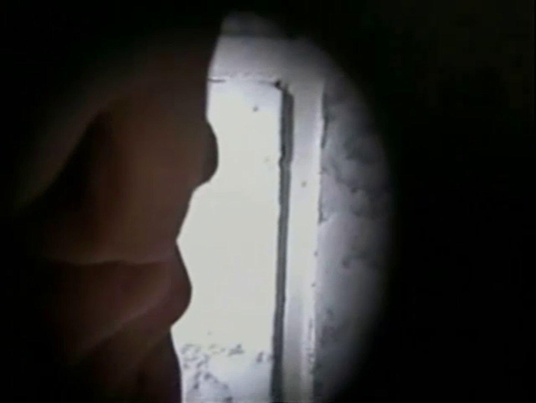 盗撮 運転手さんの「おちんちん」02 隠し撮り ゲイAV 110枚 105