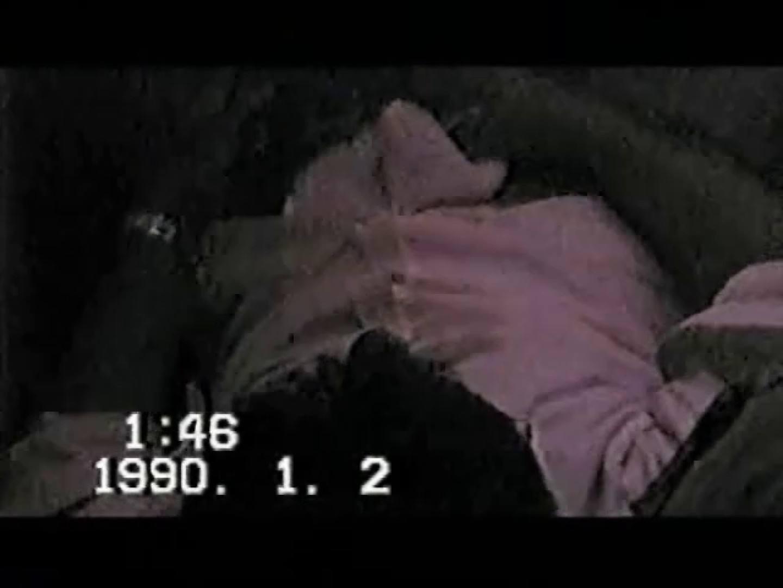 覗き見!リーマンのプライベートタイム!02 玩具 ゲイアダルトビデオ画像 88枚 11