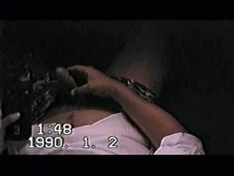 覗き見!リーマンのプライベートタイム!02 玩具 ゲイアダルトビデオ画像 88枚 16