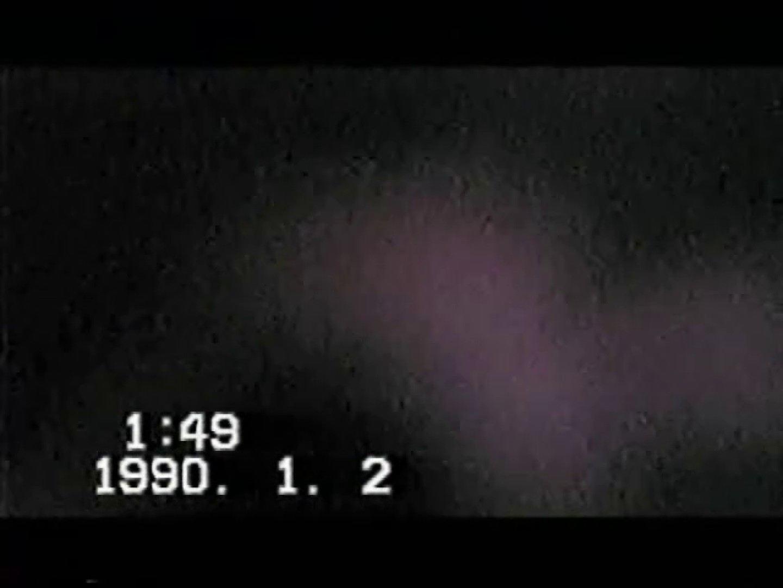 覗き見!リーマンのプライベートタイム!02 玩具 ゲイアダルトビデオ画像 88枚 18