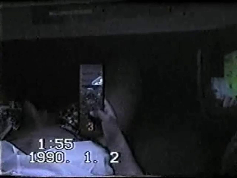 覗き見!リーマンのプライベートタイム!02 玩具 ゲイアダルトビデオ画像 88枚 19