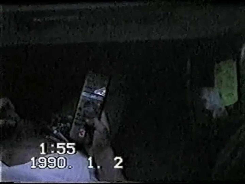 覗き見!リーマンのプライベートタイム!02 玩具 ゲイアダルトビデオ画像 88枚 20