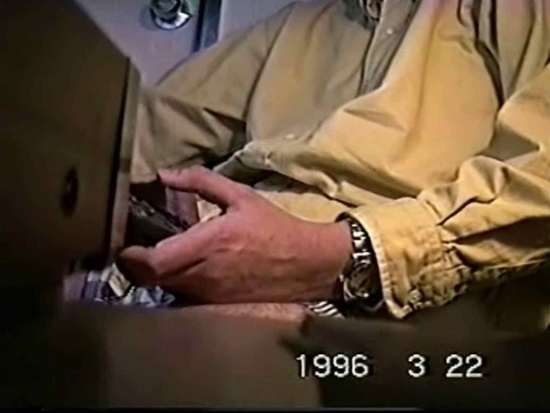 覗き見!リーマンのプライベートタイム!02 玩具 ゲイアダルトビデオ画像 88枚 21