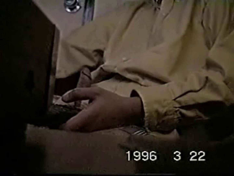 覗き見!リーマンのプライベートタイム!02 玩具 ゲイアダルトビデオ画像 88枚 35