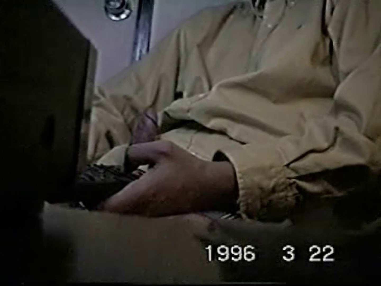 覗き見!リーマンのプライベートタイム!02 玩具 ゲイアダルトビデオ画像 88枚 53