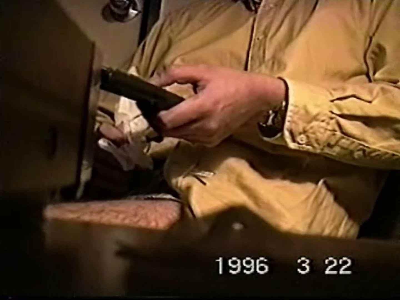 覗き見!リーマンのプライベートタイム!02 玩具 ゲイアダルトビデオ画像 88枚 82