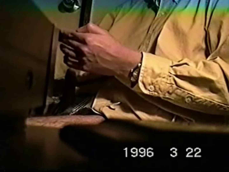 覗き見!リーマンのプライベートタイム!02 玩具 ゲイアダルトビデオ画像 88枚 84
