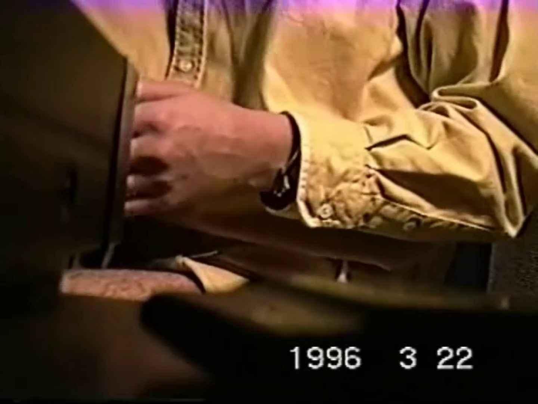 覗き見!リーマンのプライベートタイム!02 玩具 ゲイアダルトビデオ画像 88枚 85
