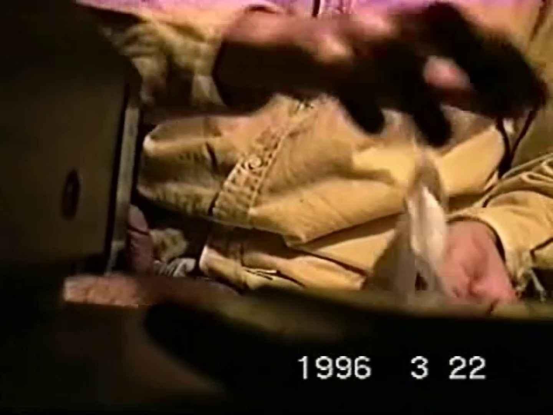 覗き見!リーマンのプライベートタイム!02 玩具 ゲイアダルトビデオ画像 88枚 86