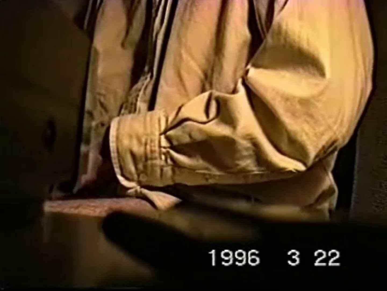 覗き見!リーマンのプライベートタイム!02 玩具 ゲイアダルトビデオ画像 88枚 87