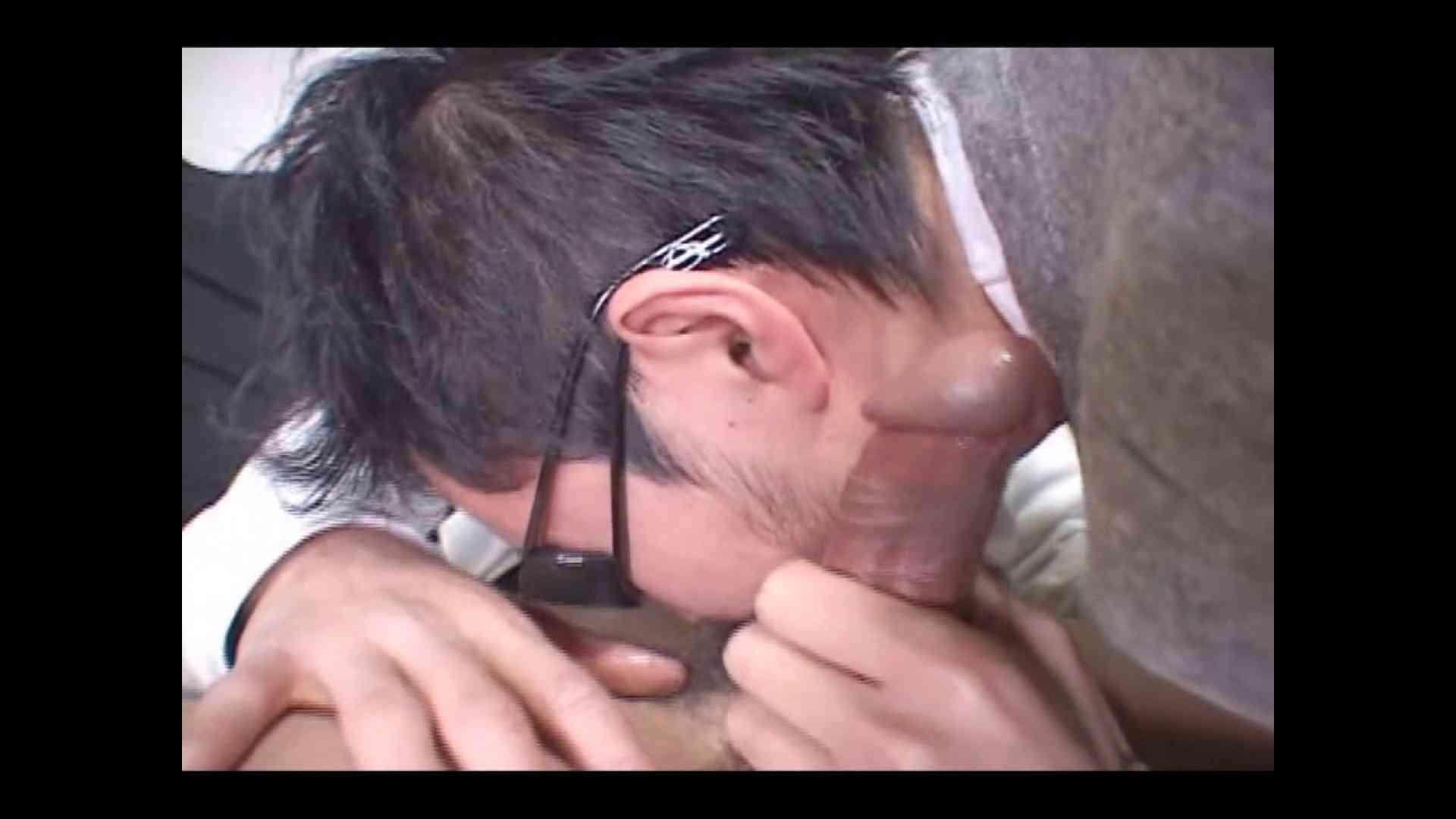突然ですがしゃぶらせてください Vol.12 フェラ ゲイ素人エロ画像 91枚 82