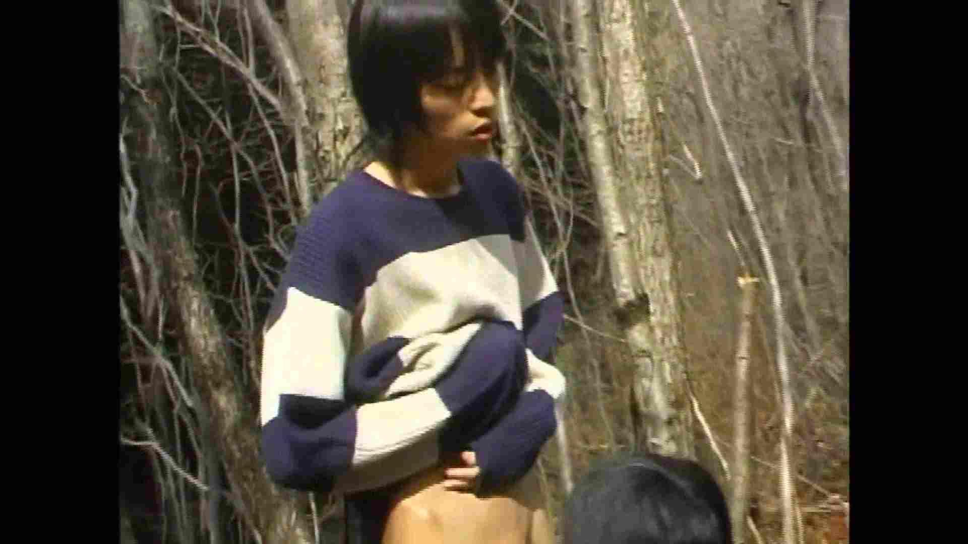 GAYBOY宏のオカズ倉庫Vol.5-4 入浴・シャワー ゲイAV画像 88枚 29