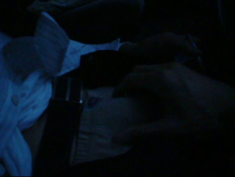 投稿 マコっさんの悪戯日記 File.01 エロ ゲイセックス画像 108枚 9