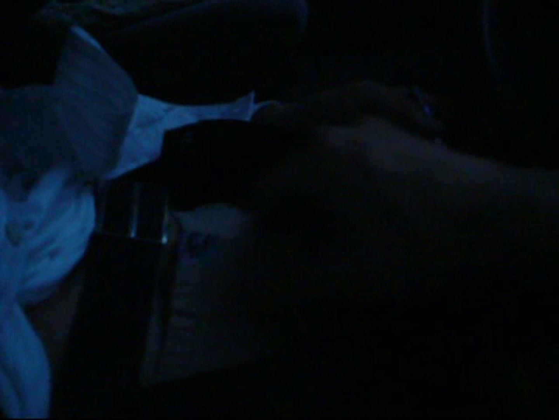 投稿 マコっさんの悪戯日記 File.01 エロ ゲイセックス画像 108枚 13