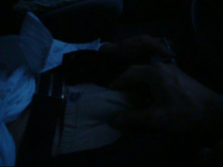 投稿 マコっさんの悪戯日記 File.01 エロ ゲイセックス画像 108枚 16