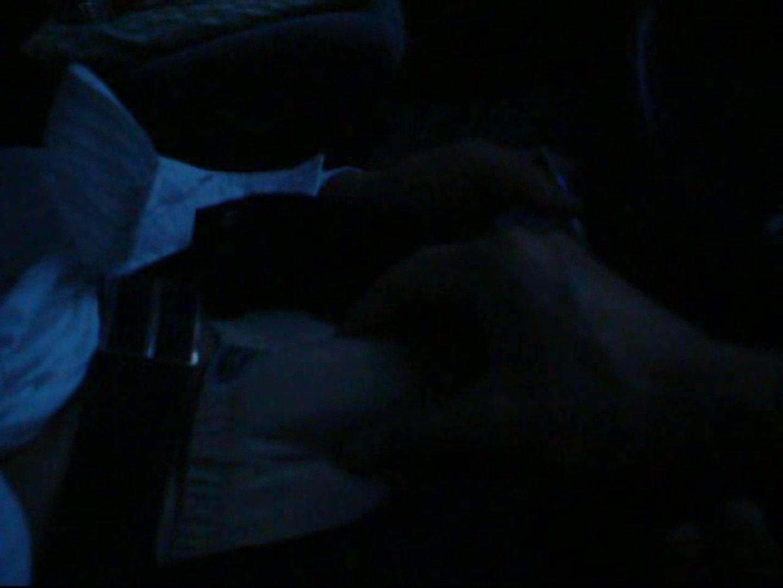 投稿 マコっさんの悪戯日記 File.01 エロ ゲイセックス画像 108枚 17