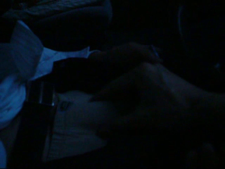 投稿 マコっさんの悪戯日記 File.01 エロ ゲイセックス画像 108枚 19