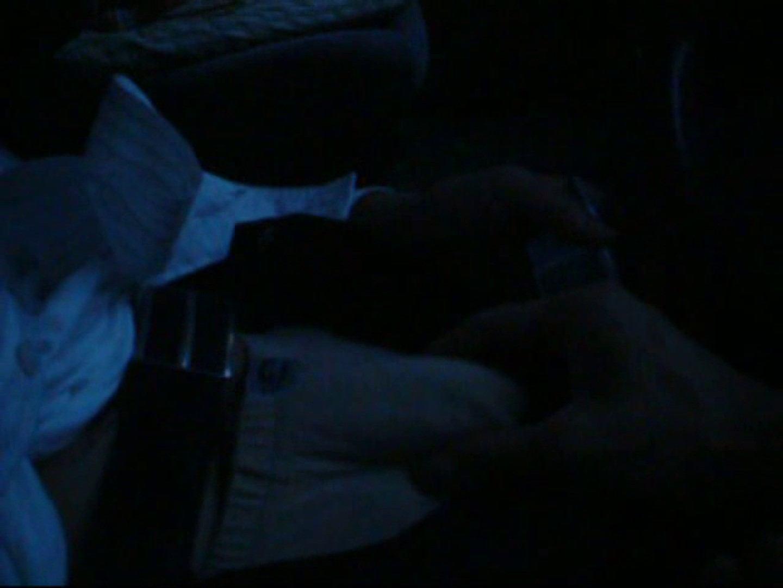 投稿 マコっさんの悪戯日記 File.01 エロ ゲイセックス画像 108枚 20