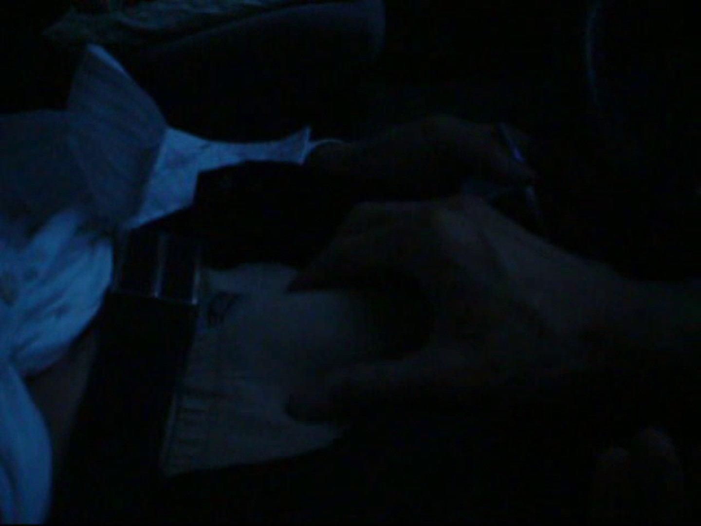 投稿 マコっさんの悪戯日記 File.01 エロ ゲイセックス画像 108枚 93