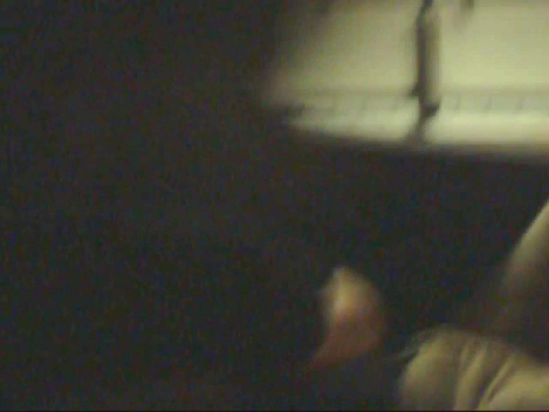 投稿 マコっさんの悪戯日記 File.04 悪戯 ゲイ無料エロ画像 82枚 72