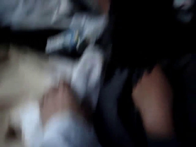 投稿 マコっさんの悪戯日記 File.13 隠し撮り ゲイAV 81枚 48