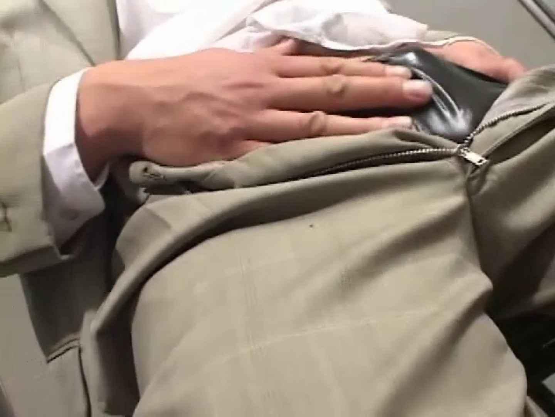 リーマン列伝!!白昼男根闘技会!!vol.06 手コキ AV動画 96枚 17
